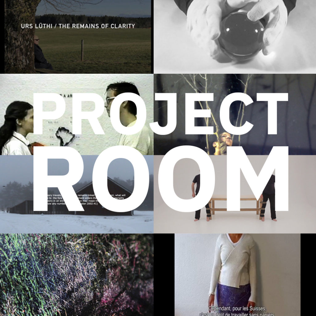 aural-project-room